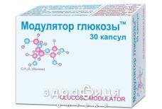 Модулятор глюкози капс №30
