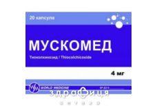 Мускомед капс 4мг №20