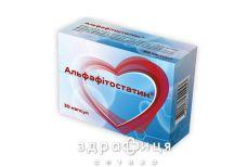Альфафитостатин капс 250мг №30