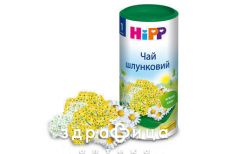 Hipp (Хипп) 3745 чай желудочный с 2 мес 200г
