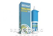 Оптинол кап глаз 0,21% 10мл