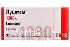 Луцетам таб п/о 1200мг №20 (10х2) таблетки для памяти