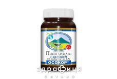 Пивные дрожжи осокор с кальцием таб 0,5г №100 витамины для укрепления волос и ногтей