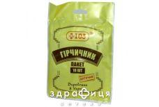Гiрчичник - пакет +103 дитячий №10