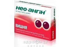 Нео-ангiн вишня льодяники №24 (12х4) бл таблетки від горла