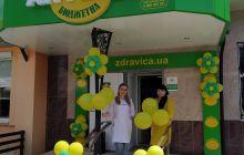 +1 аптека в м. Рубіжне