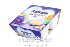 Humana (Хумана) пудинг манный с ванилью с 8 мес 100г №4