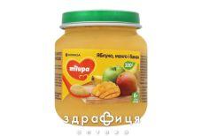 Milupa пюре фрукт  яблуко/манго/банан 125г
