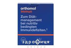 Orthomol immun відновл імун системи 30 днів пит бутилочка+капс №90