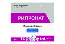 Рипронат р-р д/ин 100мг/мл 5мл №10