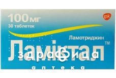Ламiктал таб 100мг №30 таблетки від епілепсії
