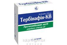 Тербинафин-КВ таб 250мг №14 - противогрибковые