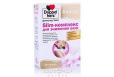 Доппельгерц бьюти slim-комплекс д/снижения веса капс №30
