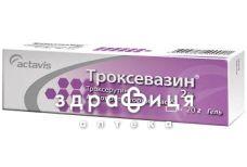 Троксевазин гель 2 % туба 20 г від варикозу