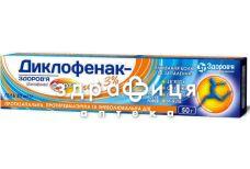 Диклофенак-Здоровье форте гель 30мг/г 50г