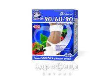 Фиточай ключи здоровья №55 90/60/90 для похудения 1,5г №20