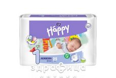 Пiдгузники bella baby happy newborn 2-5кг №25