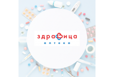 Beauty derm тонік з гіалуроновою кислотою 250мл