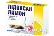 Лидоксан лимон леден 5мг/мг №24