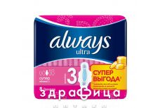 Прокл Always (Олвейс) ultra super №8
