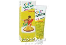 Кiндер бiовiталь лецитин гель туба 175г вітаміни для дітей