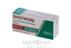 Лiзотiазид табл. 10 мг + 12,5 мг блiстер №30