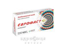Єврофаст капс 400мг №10 знеболюючі