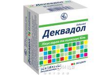 Деквадол таб д/розсмоктування №30 таблетки від горла