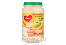 Дет/пит milupa пюре фрукт яблоко/банан/печенье с 6мес 190г