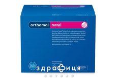 Ortomol natal new віт д/мами та малюка 30 днів капс №240