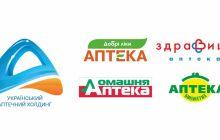 Украинский аптечный холдинг стал членом Ассоциации ритейлеров Украины
