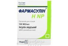 Фармасулiн h np сусп. д/iн. 100 мо/мл картридж 3 мл №5