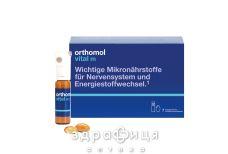 Orthomol vital m  7 днів пит д/чол бут 20мл №7+капс №14