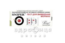 Тест-полоска sniper д/опр морфина