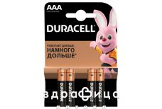 Duracell батарейка ааа (lr03) mn 2400 №4