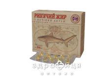 Рыбий жир из печени акулы капс 500мг №100