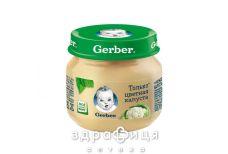 Gerber (Гербер) пюре цветная капуста с 4 мес 80г 1227115