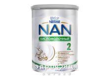 Nestle NAN сумiш кисломол з бiфiдобак №1 з 0 мiс 400г 1000009