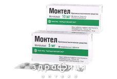 Монтел таб п/о 10мг №28 от астмы