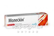 Молескин крем 0,1% туба 15г для лечения зуда