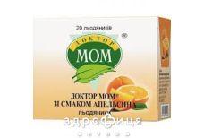 Доктор мом зi смаком апельсина льодяники №20  відхаркувальні засоби, сиропи, таблетки