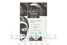 Beauty маска д/обличчя ткан detox 25мл