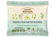 Зелена аптека мило косметичне чайне дерево та чебрець 75г