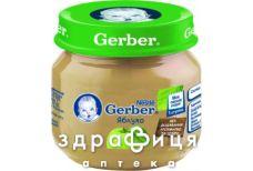 Gerber (Гербер) пюре яблоко с 6 мес 80г 1227126