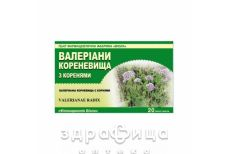 Валерiани кор-ща з коренями 1,5г ф/п №20