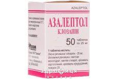 Азалептол табл. 25 мг банка №50 для нервової системи