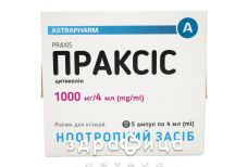 Праксис р-р д/ин 1000мг/4мл №5 таблетки для памяти