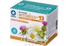 Фиточай фитовиол №13 расторопша 1,5г №20