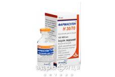 Фармасулин Н 30/70 сусп д/ин 100ме/мл 10мл