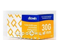Голка д/приц-ручки diawin g32 (0.23х4мм) №100
